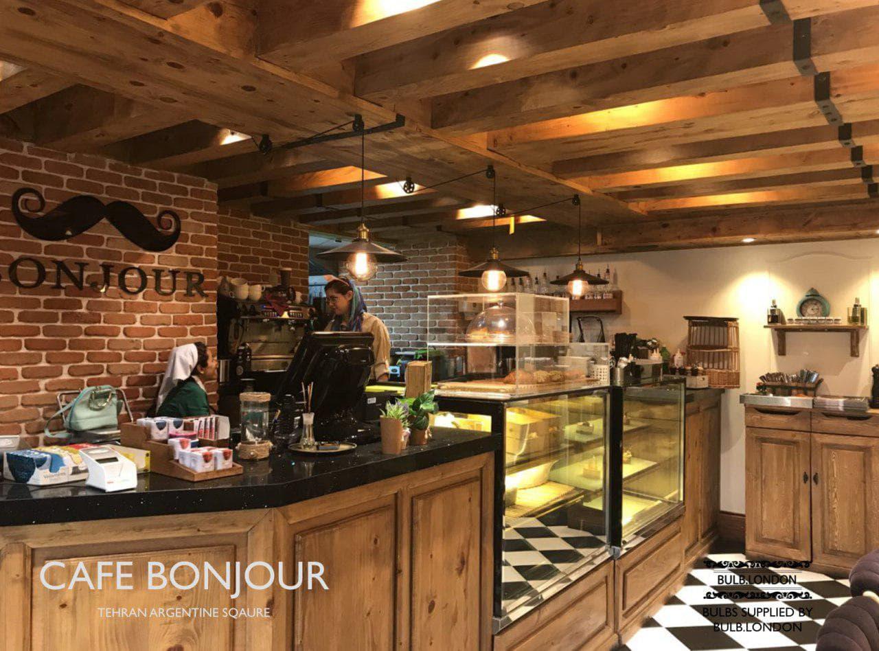 پروژه نورپردازی کافه بن ژور