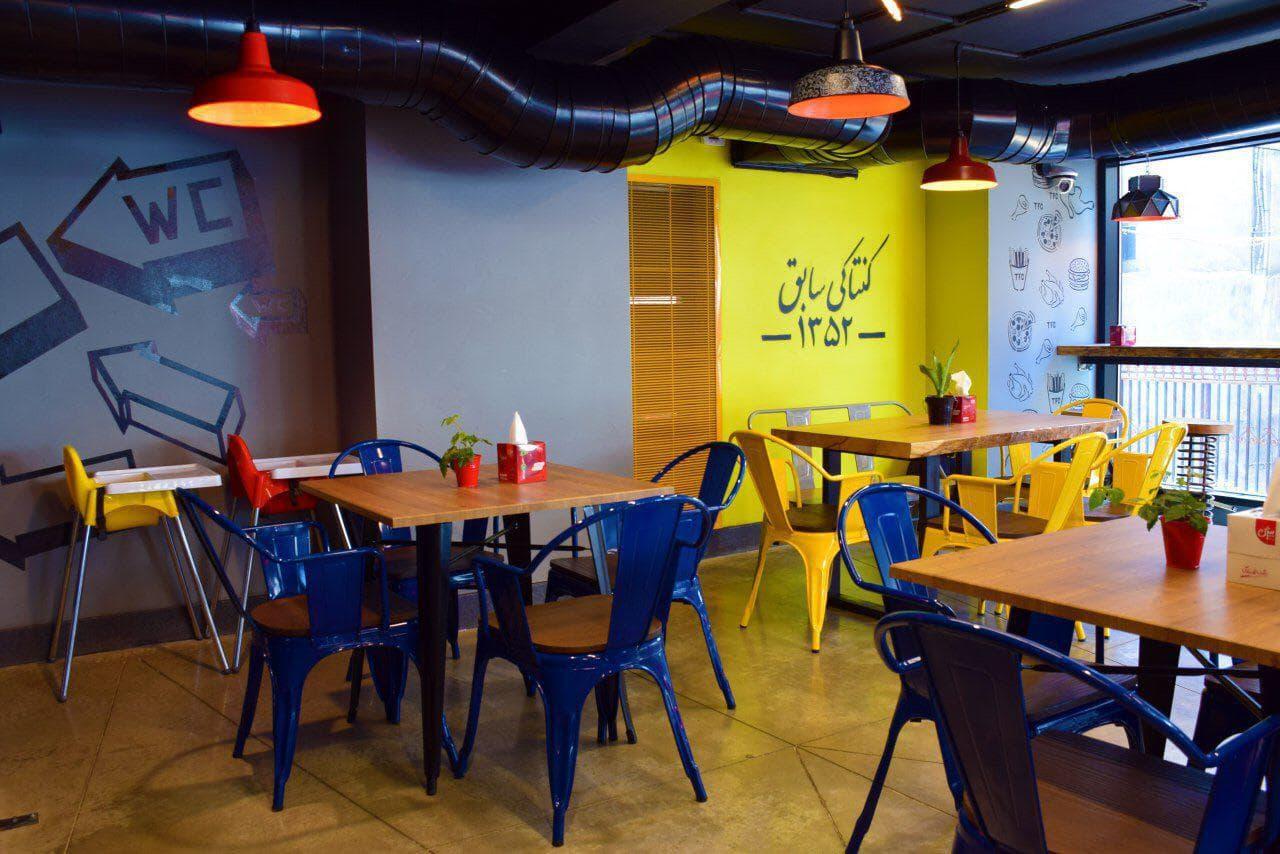 پروژه نورپردازی مرغ کنتاکی در تهران